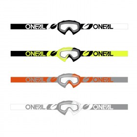 Oneal B-10 Twoface Crossbrille